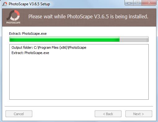 Процесс установки photoscape - шаг 2